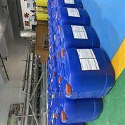 从化阻垢剂反渗透批发商