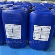 广州反渗透用阻垢剂品牌推荐