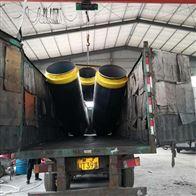 DN600聚氨酯预制直埋保温弯头