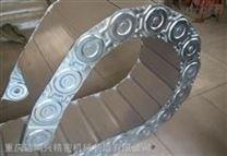重庆机床钢铝拖链