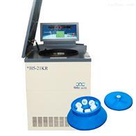 H5-21KR可成生产用大容量高速冷冻离心机