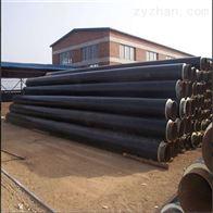 管径426聚乙烯地埋外护保温管