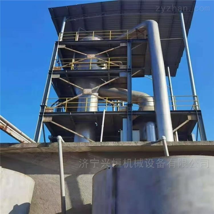 回收二手各种型号 材质蒸发器