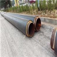 DN350塑套钢防腐发泡保温管
