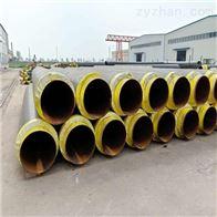 管径529聚氨酯埋地蒸汽保温管