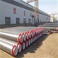 聚乙烯聚氨酯防腐发泡保温管