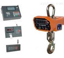 OCS-XZ單顯電子吊秤(高溫型)