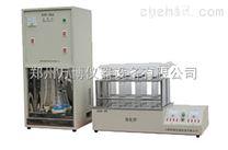 凱氏定氮儀/鄭州凱氏定氮儀廠家/鄭州凱氏定氮儀價格