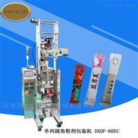 DXDF-60EC丹参粉、黄芪粉圆角粉剂包装机