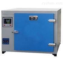 沪粤明766-0AS远红外干燥箱室温+10~300℃