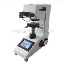 HVST-1000触摸屏数显显微硬度计