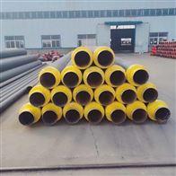 高密度聚乙烯热水外护保温管