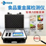 食品重金屬檢測設備品牌促銷