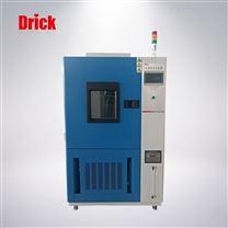 新一代高低温交变湿热试验箱 恒温恒湿箱