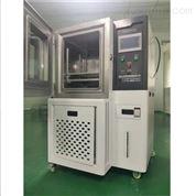 愛佩科技高低溫及循環濕熱室