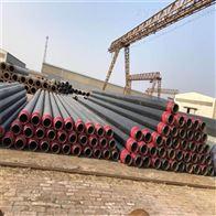 聚乙烯热力防腐保温管供货商