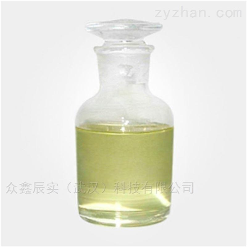2,3-二溴-1-丙烯