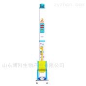 DHM-200Y电子秤