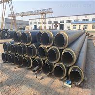 埋地式聚氨酯防腐供热保温管