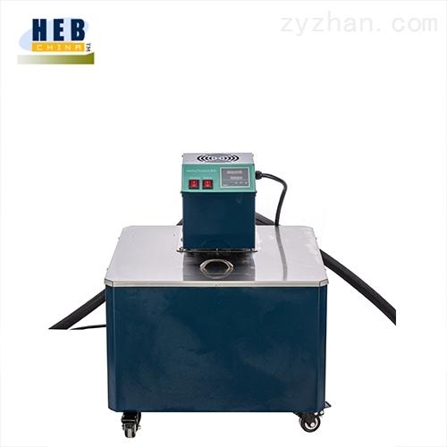 20L高温循环油浴锅