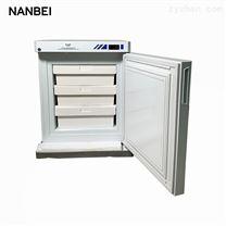 企业低温冰箱