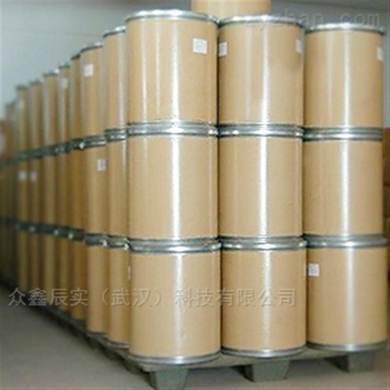 D-阿拉伯糖酸钙