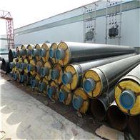 预制159聚氨酯供热直埋保温管