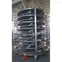 Φ2800*10层盘式连续干燥机