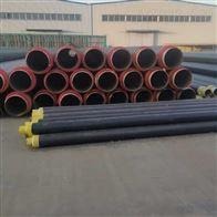 硬质聚氨酯热力发泡保温管道