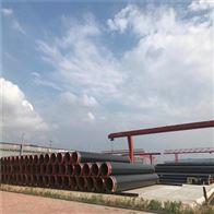 管径219塑套钢预制直埋保温管