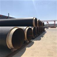 管径478聚乙烯聚氨酯保温管