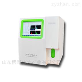 HB-7501英诺华五分类血球仪