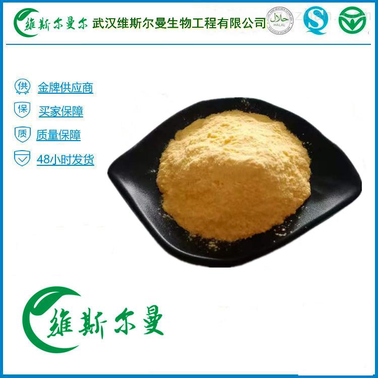 绒促性素 化学原料 9002-61-3