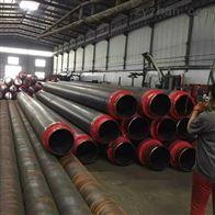 地埋式聚氨酯硬质供热保温管