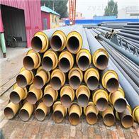 聚乙烯聚氨酯热水防腐保温管