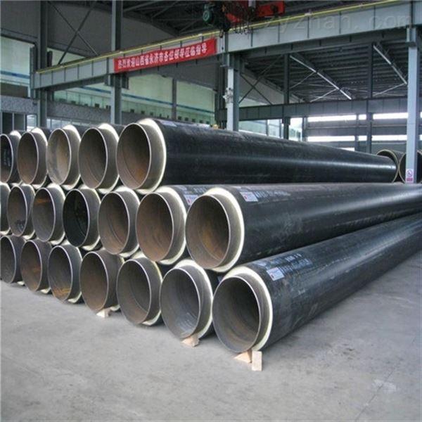 管径630塑套钢防腐蒸汽保温管