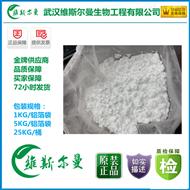 维斯尔曼甲胺水溶液 74-89-5
