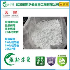 维斯尔曼1-氨基海因盐酸盐 2827-56-7