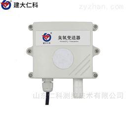 臭氧变送器 臭氧检测仪