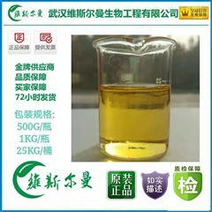 维斯尔曼壬酸 化学原料 112-05-0