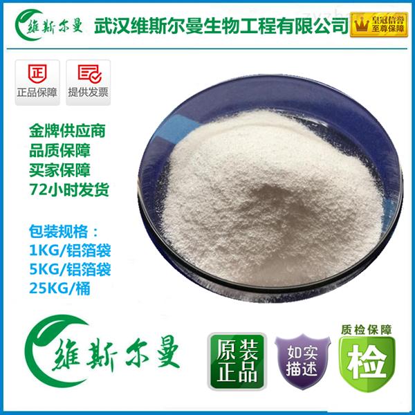 维生素C乙基醚 原料