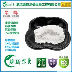 维斯尔曼盐酸土霉素-2058-46-0