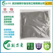 盐酸头孢卡品酯 原料药