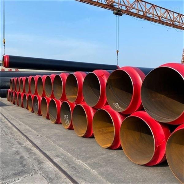 管径1420硬质聚氨酯发泡塑料直埋保温管