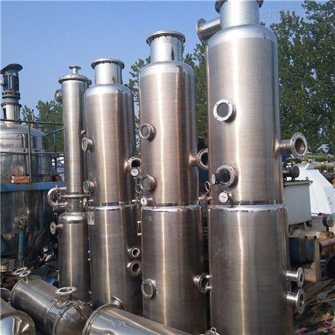 山东二手浓缩蒸发器回收
