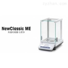 ME204梅特勒分析天平