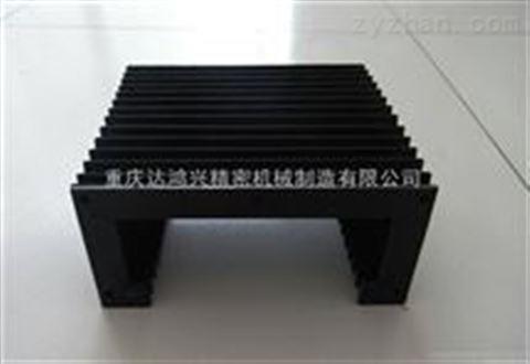 重庆柔性风琴式防护罩