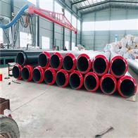 聚氨酯地埋式防腐供水保温管