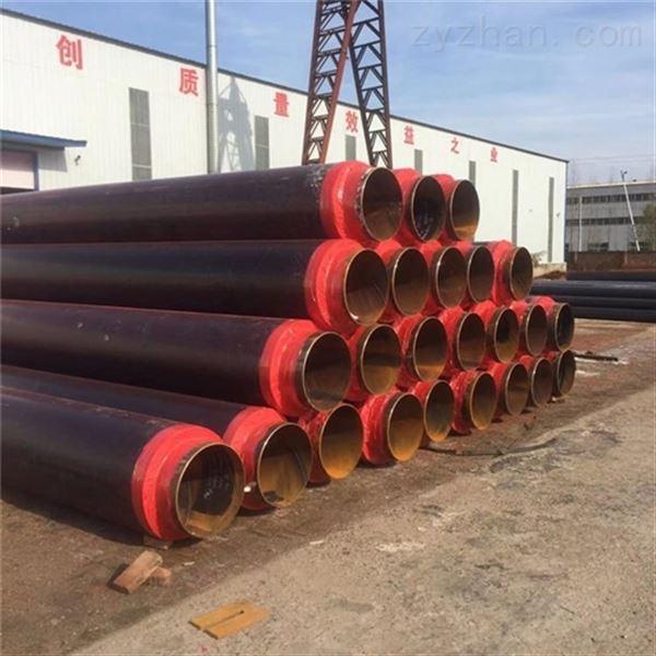 塑套钢预制地埋式蒸汽保温管