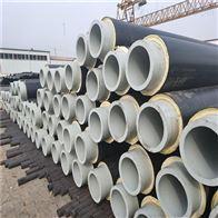 529*9埋地式硬质泡沫保温钢管
